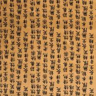 Satin or imprimé chinois