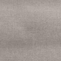 Tissu exterieur téflon marbré naturel