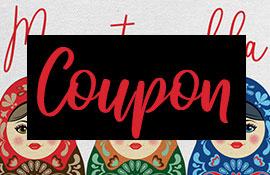 coupon tissus price